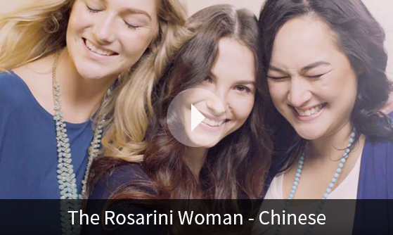 The ROSARINI Woman (Chinese Subtitles)